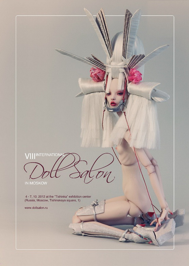 International Doll Salon in Moscow