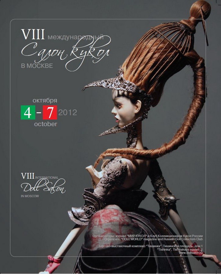 VIII International Doll Salon in Moscow